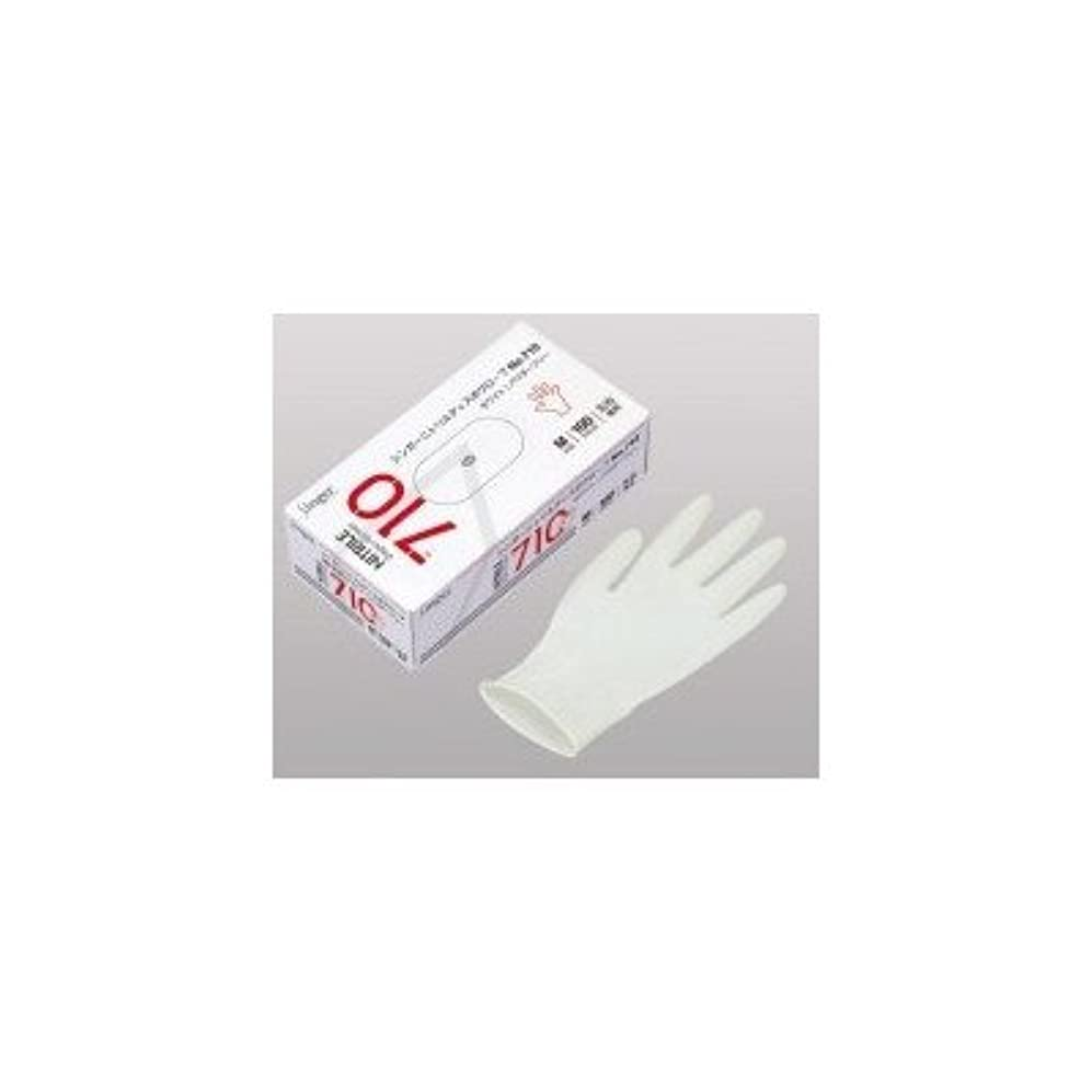 スナック独占カリングシンガー ニトリルディスポグローブ(手袋) No.710 ホワイト パウダーフリー(100枚) M( 画像はイメージ画像です お届けの商品はMのみとなります)