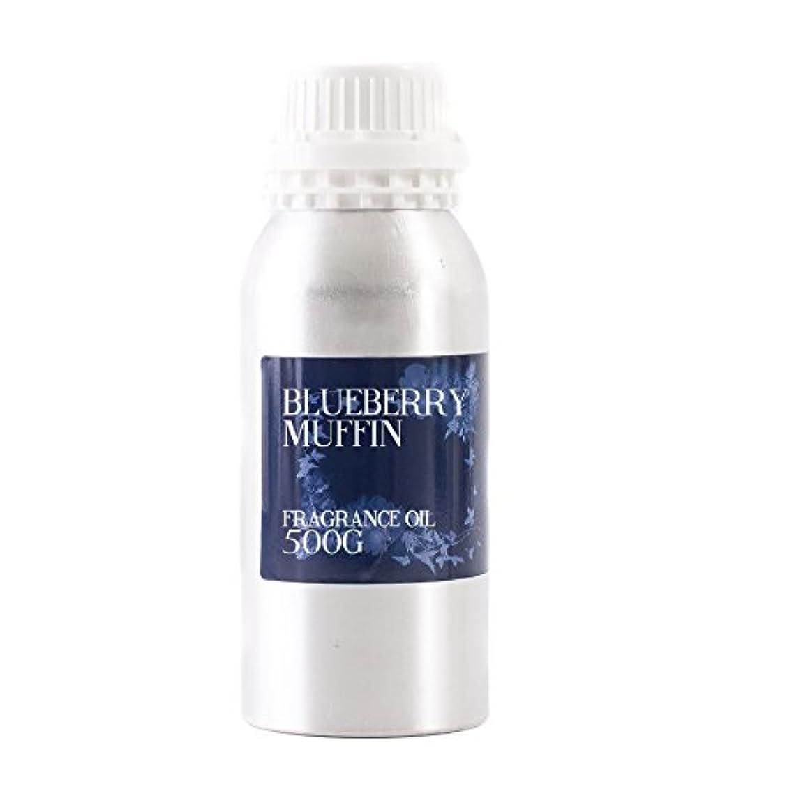 リテラシー征服する効能Mystic Moments | Blueberry Muffin Fragrance Oil - 500g
