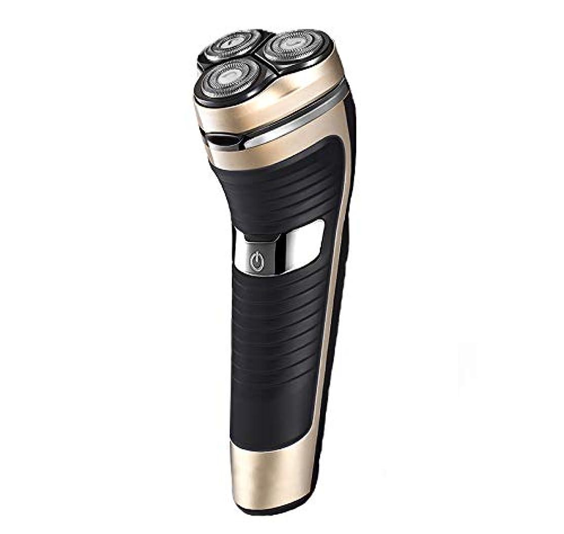 引用敵対的不道徳ひげそり 電動 メンズシェーバー,USB充電式 髭剃り 電気シェーバー 回転式 電気シェーバー IPX7防水 持ち運び便利 お風呂剃り丸洗い可 旅行用 家庭用