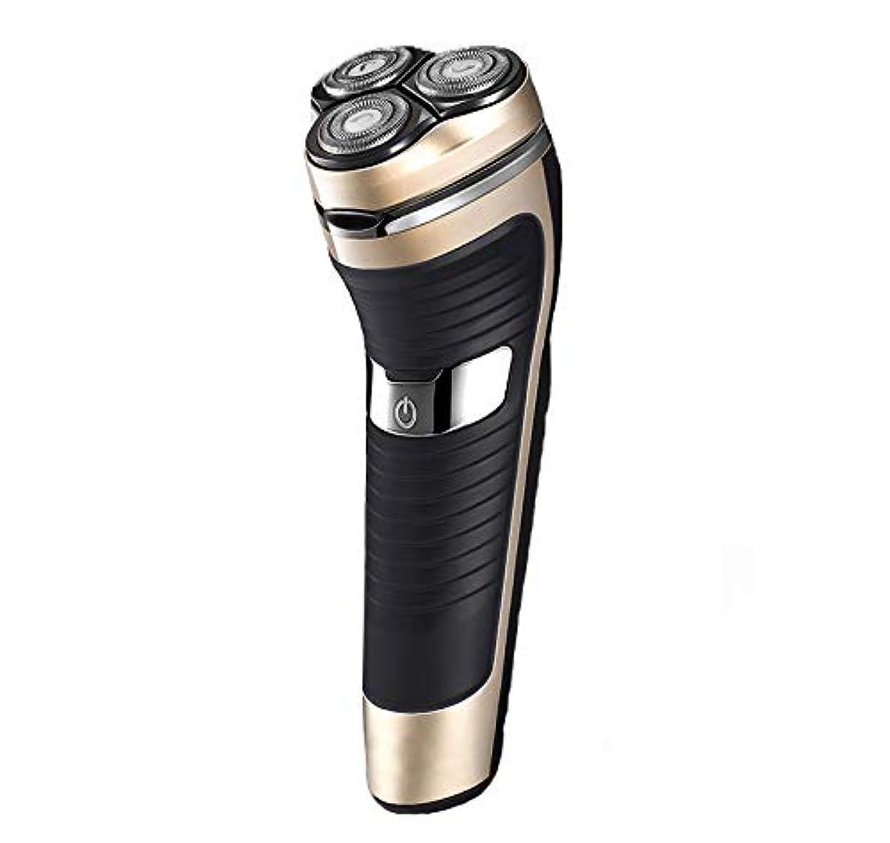 奨励マイクロプロセッサラウズひげそり 電動 メンズシェーバー,USB充電式 髭剃り 電気シェーバー 回転式 電気シェーバー IPX7防水 持ち運び便利 お風呂剃り丸洗い可 旅行用 家庭用