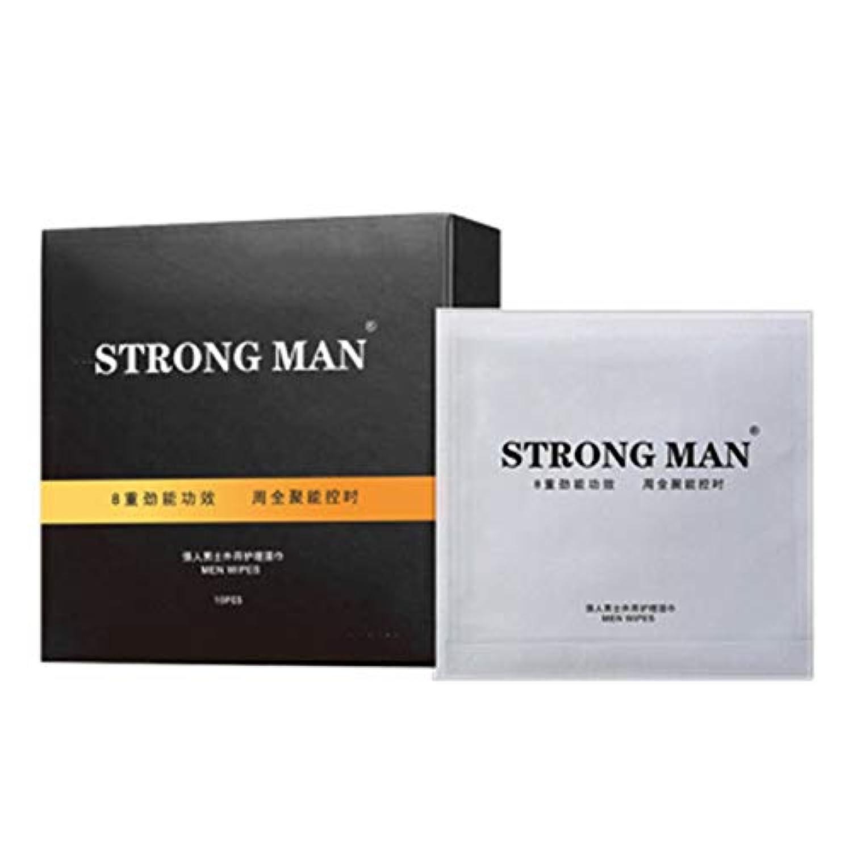 DeeploveUU 男性ディレイワイプナチュラルウェットティッシュペーパー男性持続性遅発性射精長持ちセックスワイプアダルト商品