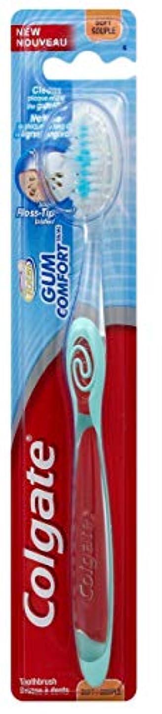 共同選択レモンファイアルColgate ガムコンフォート歯ブラシソフト(4パック)