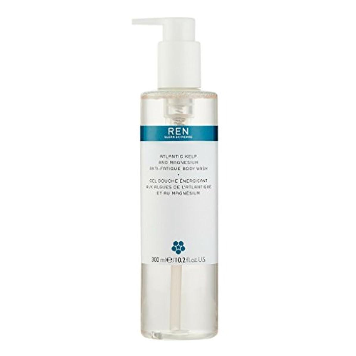 盟主人里離れた派生するREN - Atlantic Kelp And Magnesium Anti-Fatigue Body Wash