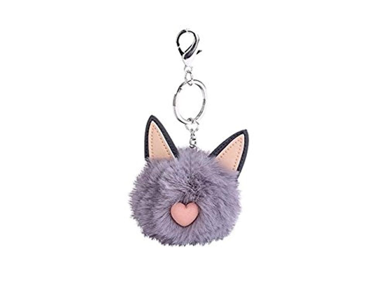 FenBuGu-JP 興味深い 漫画かわいい猫の耳かわいいボールのペンダントバッグの車のキーホルダー