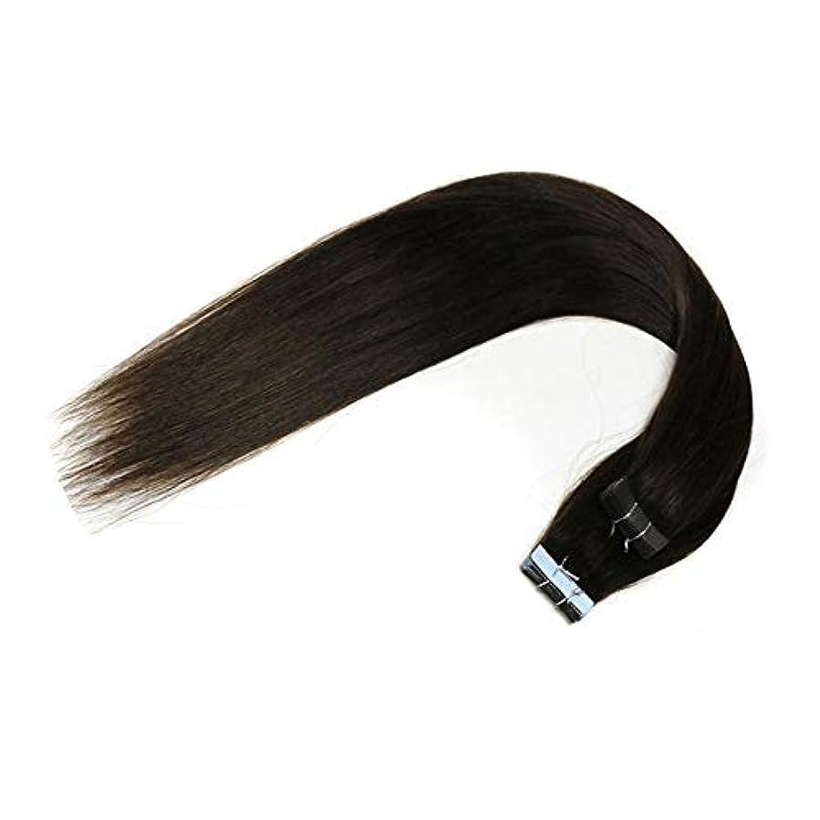 等々蒸へこみJULYTER Remy人毛エクステンションマイクロリングチップヘア両面接着剤PUパッチ人間の髪の毛の束 (色 : Natural color, サイズ : 60cm)