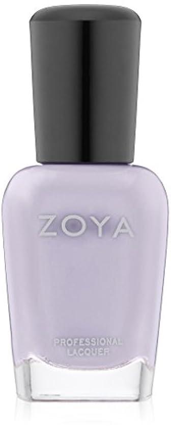 ただやる石鹸不一致ZOYA ゾーヤ ネイルカラー ZP542 MARLEY マーリー 15ml ベビーラベンダーグレー マット 爪にやさしいネイルラッカーマニキュア