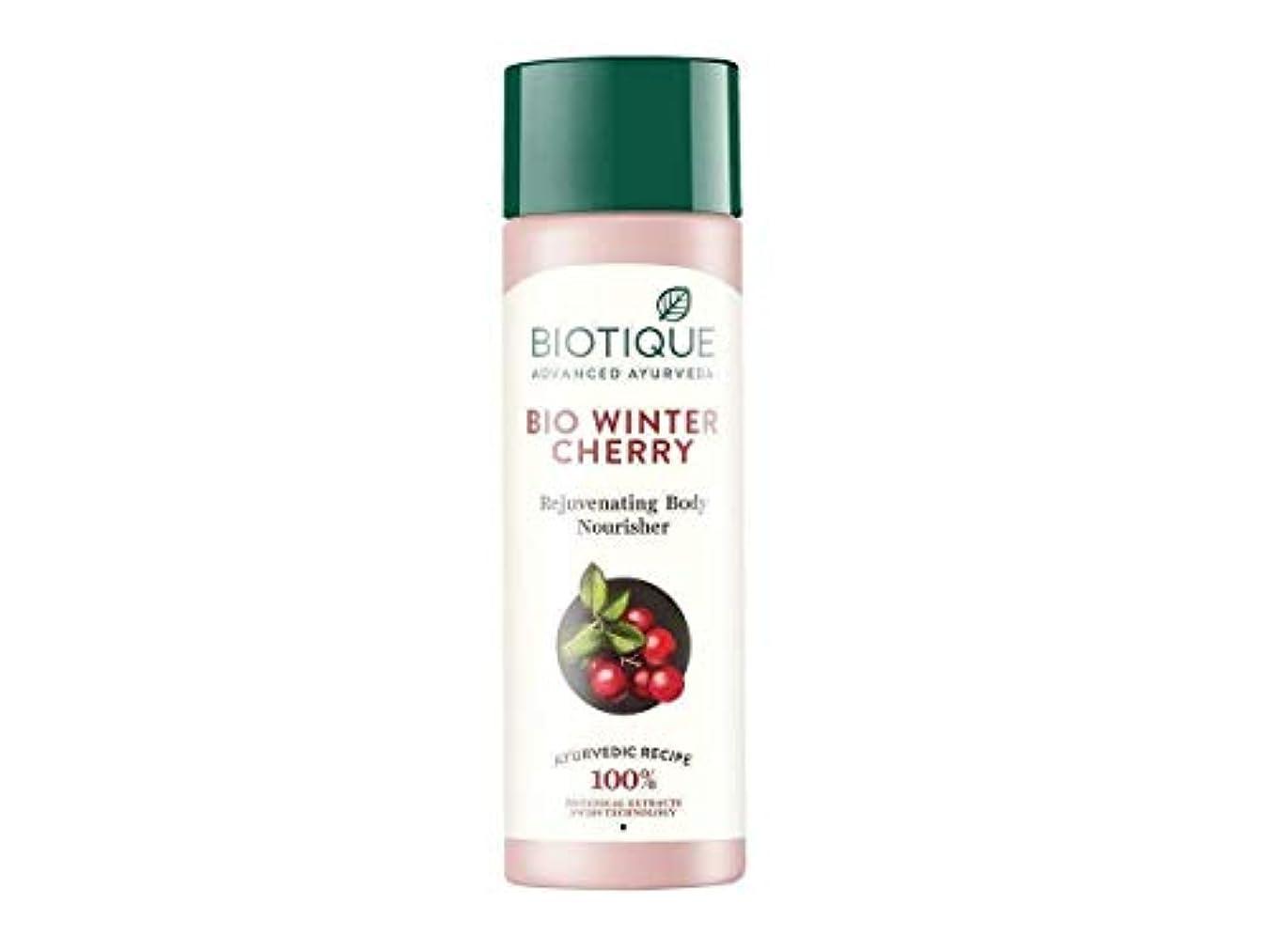 本物教育者程度Biotique Bio Wintercherry Lightening And Rejuvenating Body Nourisher, 190ml