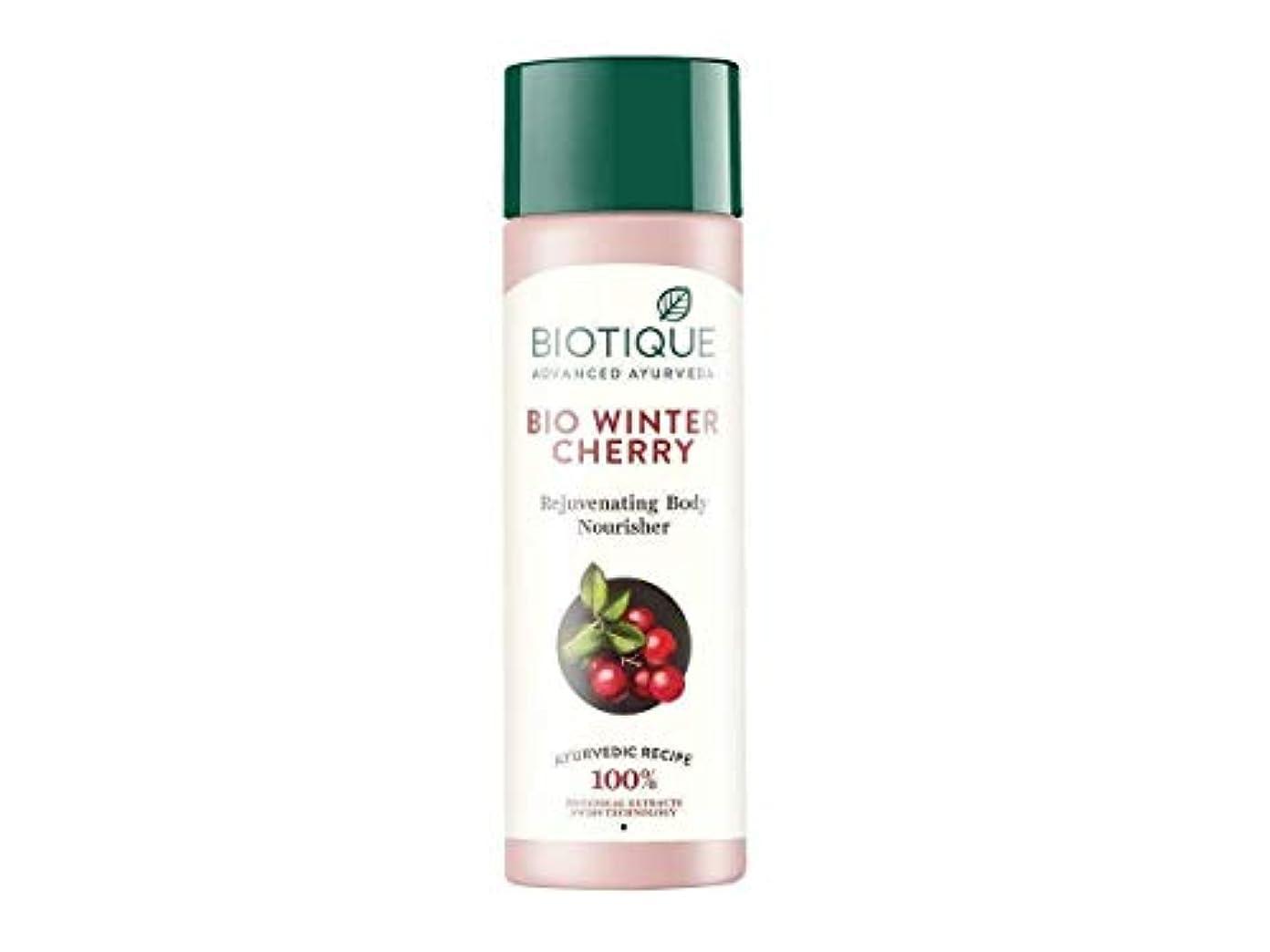 コック眠るコンクリートBiotique Bio Wintercherry Lightening And Rejuvenating Body Nourisher, 190ml