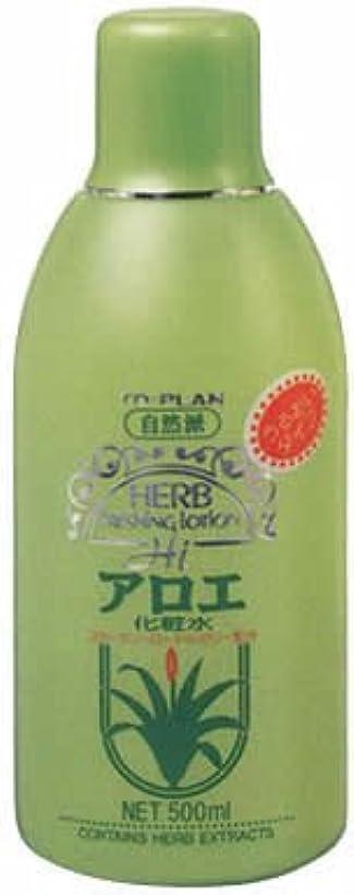 試すのために好意TO-PLAN(トプラン) アロエ化粧水 500ml アロエエキス?コラーゲン?ローヤルゼリー?天然ローズ水配合