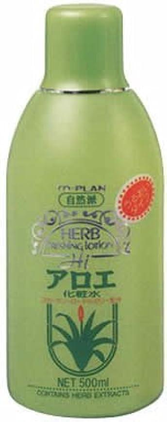 TO-PLAN(トプラン) アロエ化粧水 500ml アロエエキス?コラーゲン?ローヤルゼリー?天然ローズ水配合
