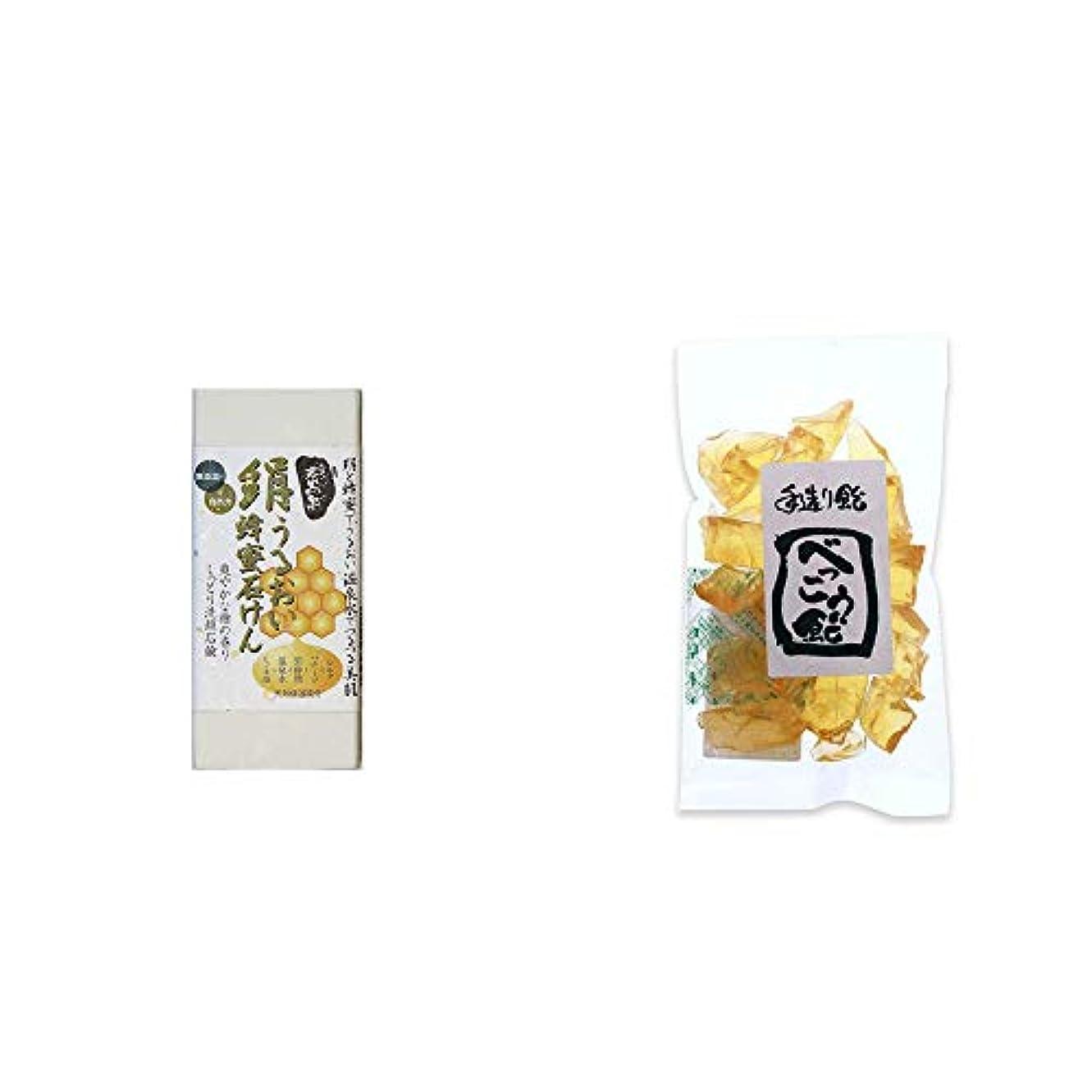 喉頭日焼け口[2点セット] ひのき炭黒泉 絹うるおい蜂蜜石けん(75g×2)?べっこう飴(160g)