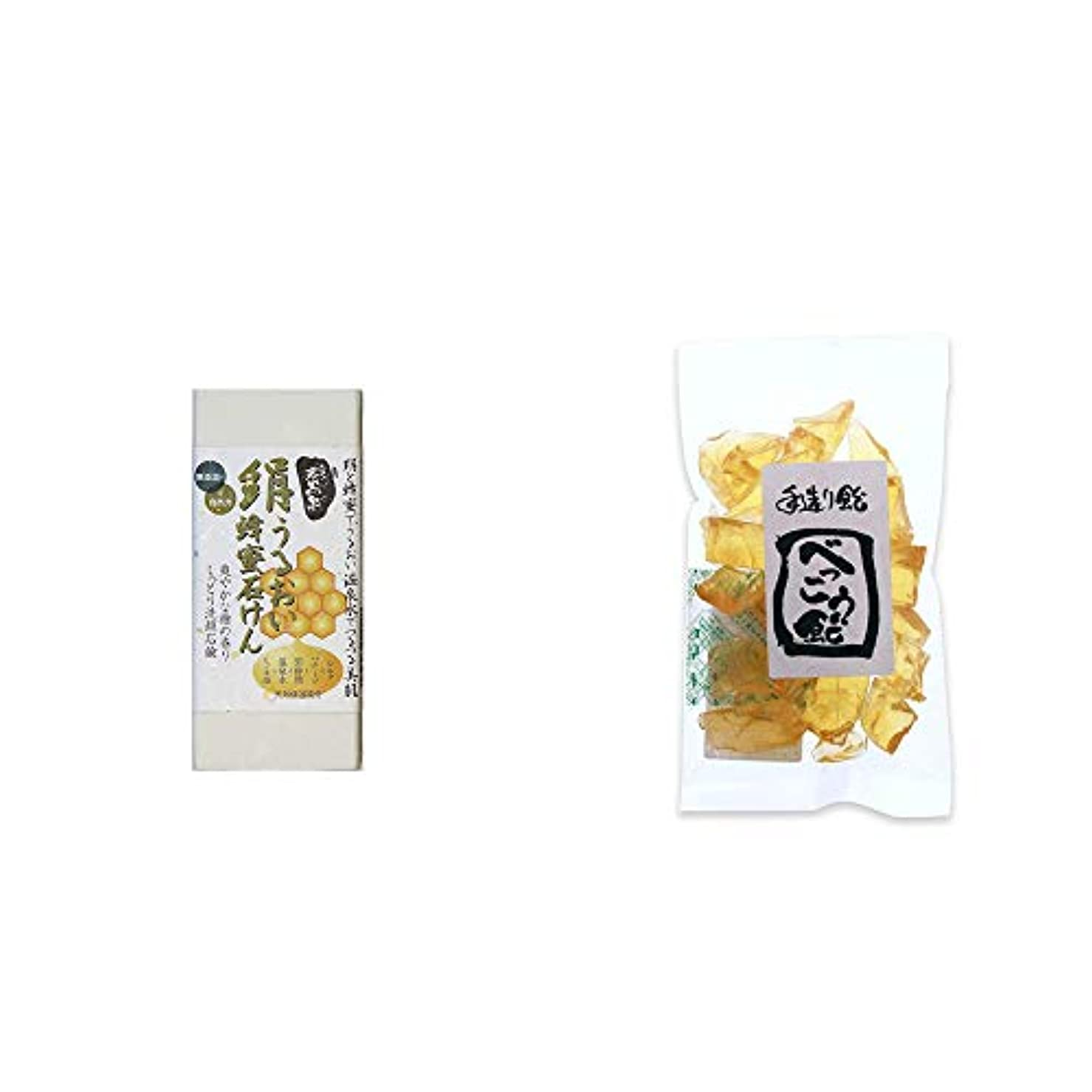 待つ第二に家畜[2点セット] ひのき炭黒泉 絹うるおい蜂蜜石けん(75g×2)?べっこう飴(160g)