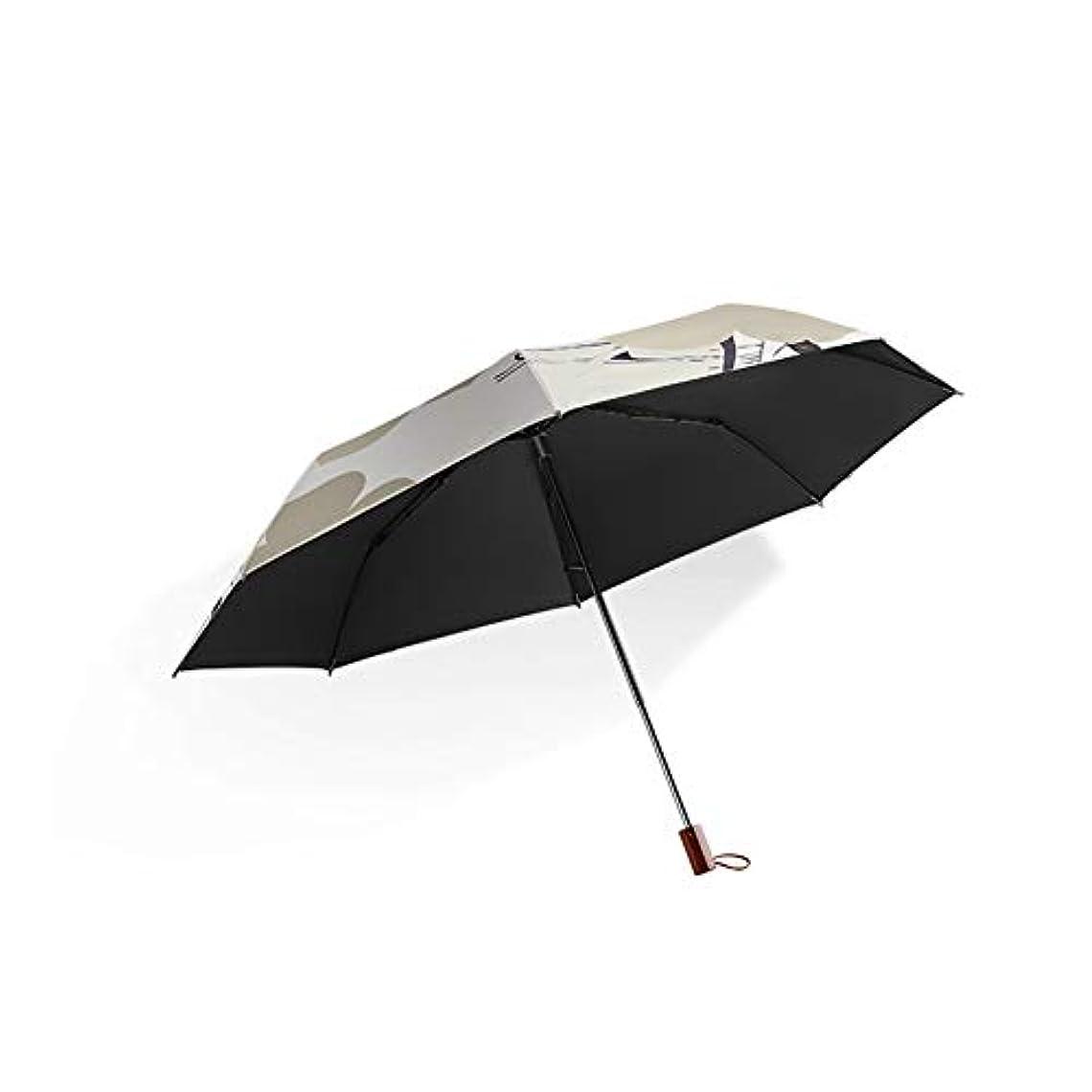 半円扇動する特異性傘、防風コンパクト旅行傘女性品質耐久性のある太陽の傘日焼け止め抗 UV スティック傘,khaki
