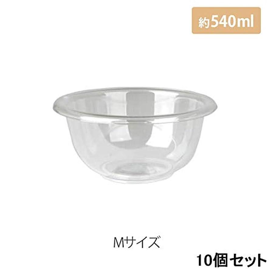 上昇水平失態マイスター プラスティックボウル (Mサイズ) クリア 直径17cm (10個セット) [ プラスチックボール カップボウル カップボール エステ サロン プラスチック ボウル カップ 割れない ]
