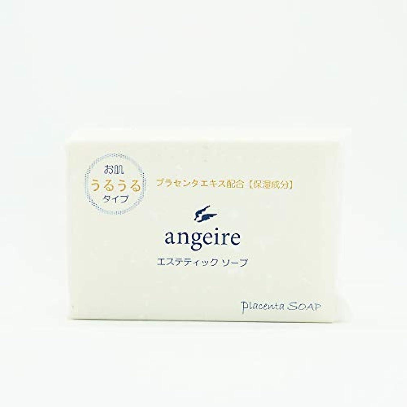 量潮三角angeire エステティックソープ お肌うるうるタイプ 天然アロマの香り