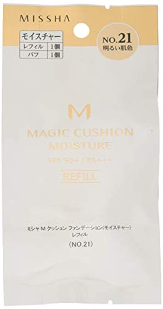 ミシャ M クッション ファンデーション (モイスチャー) レフィル No.21 明るい肌色 (15g)