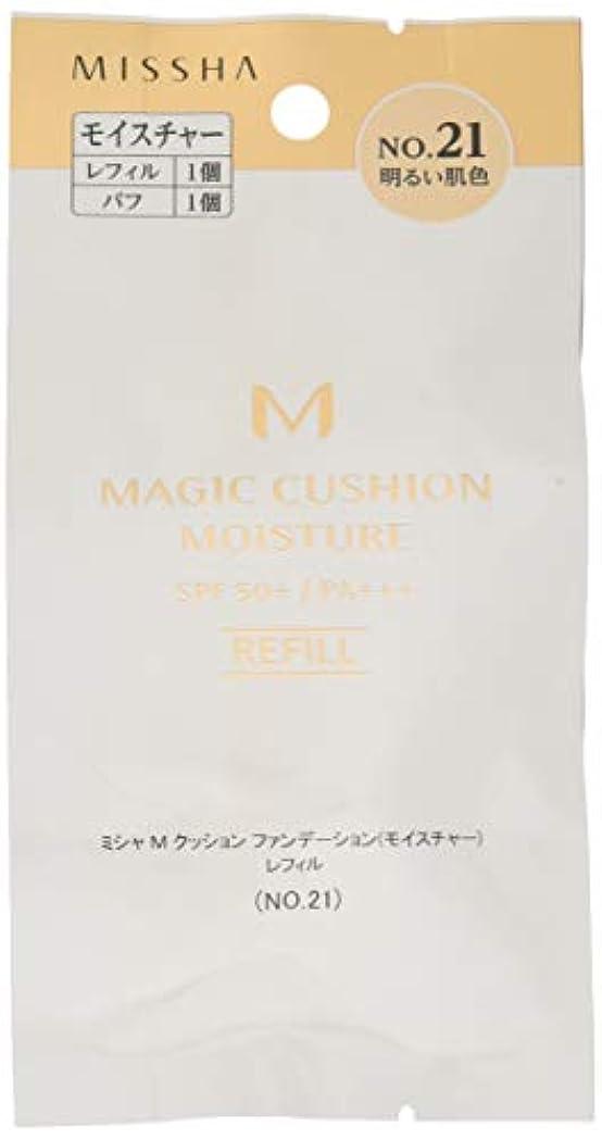 床を掃除する人差し指パッケージミシャ M クッション ファンデーション (モイスチャー) レフィル No.21 明るい肌色 (15g)