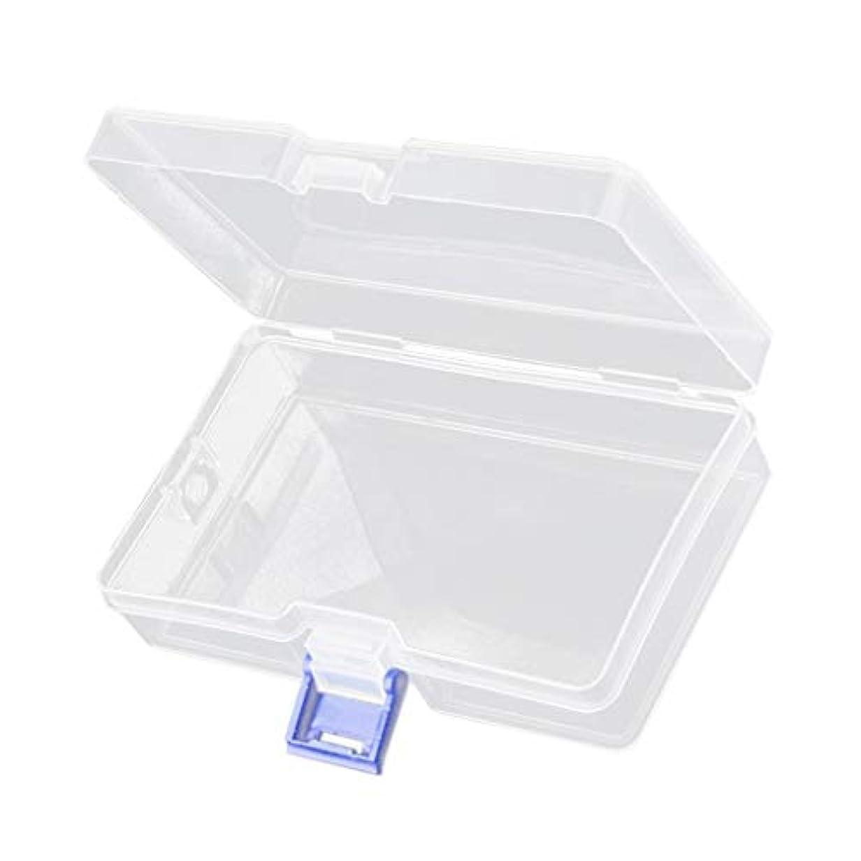漏れ無視電気のT TOOYFUL ネイルアート用品ボックス収納容器ジュエリービーズ化粧品ケースオーガナイザー、14.5 X 8.5 X 3.5 Cm