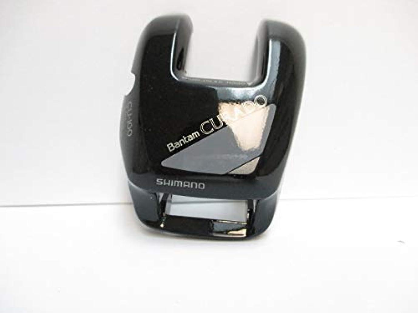人柄万歳剥ぎ取るシマノ ベイトキャスティングリールパーツ - BNT1170 Curado 100 (92) - サムレスト