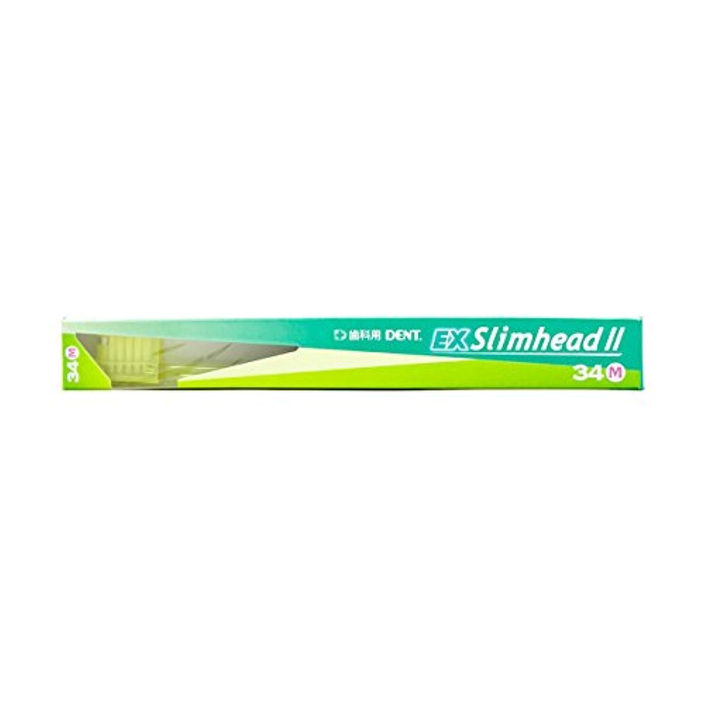 コンバーチブルデマンドマニアライオン DENT.(デント) EXスリムヘッドツー 34M ミディアム 歯ブラシ 1本