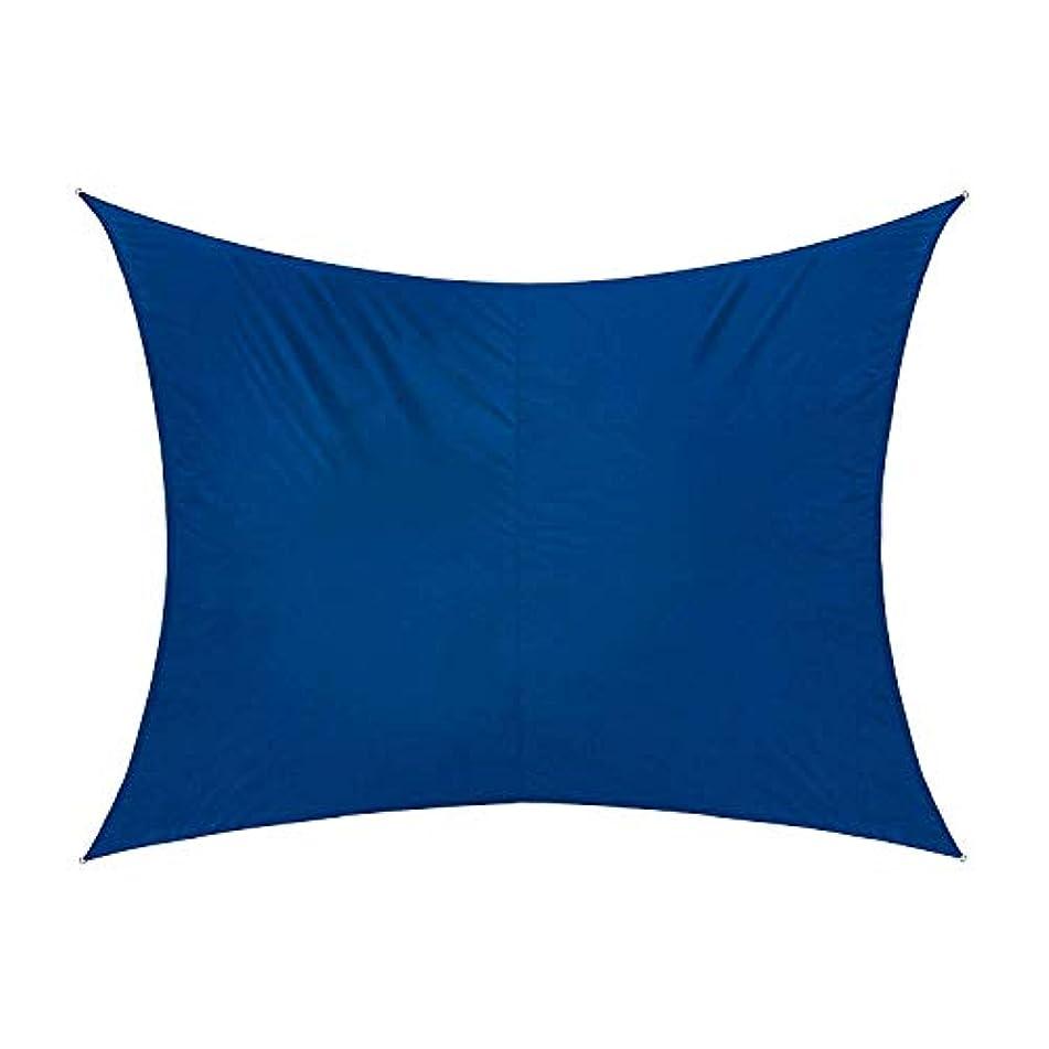 数学者覆すどれかKKCF シェードセイル シェード帆防水アンチUV防風屋外のパティオポリエステル 、3色 4サイズ (Color : Blue, Size : 3x3m)