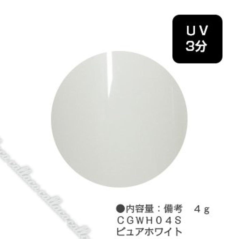 フレッシュ一元化するクロスカルジェル(Calgel) カラージェル 4g  CGWH04S ピュアホワイト