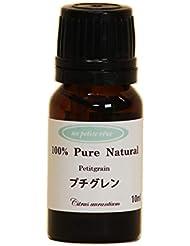 プチグレン 10ml 100%天然アロマエッセンシャルオイル(精油)