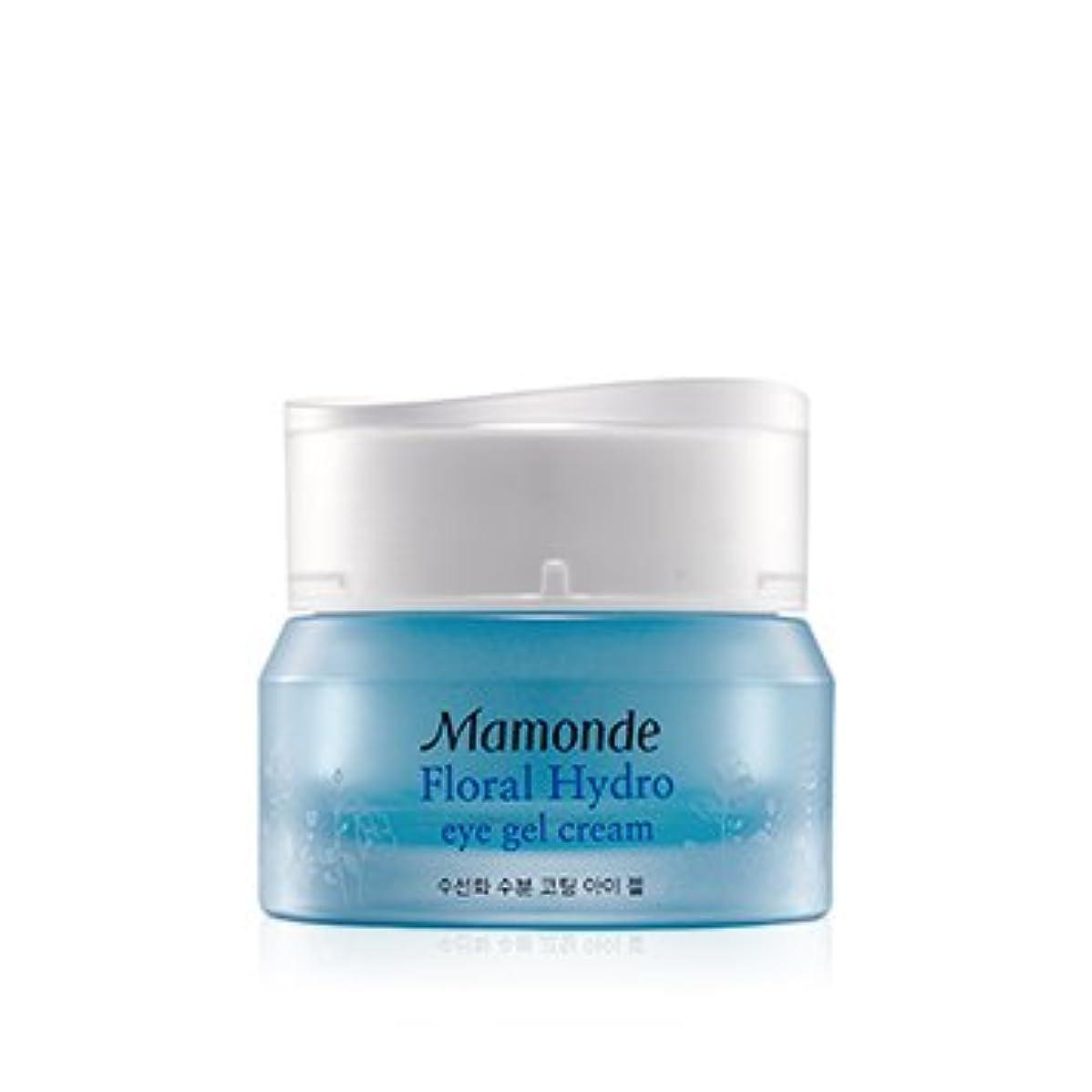 レバー番目ぐったり[2017 New] Mamonde Floral Hydro Eye Gel Cream 20ml/マモンド フローラル ハイドロ アイ ジェル クリーム 20ml [並行輸入品]