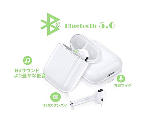 最新Bluetoothヘッドセット Apple AirPods タイプ Bluetoothイヤホン+ワイヤレス充電器 TWS 完全ワイヤレスイヤホン 高音質 左右分離型 自動ON/OFF 片耳&両耳通話 防水 超軽量 iPhone 用 Bluetooth対応 マイク