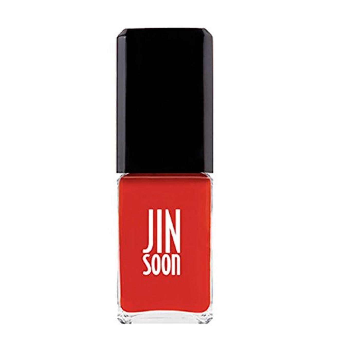 タイプひばり意気揚々[ジンスーン] [ jinsoon] ポップ?オレンジ(ホットオレンジ) POP ORANGE ジンスーン 5フリー ネイルポリッシュ【オレンジ】 11mL