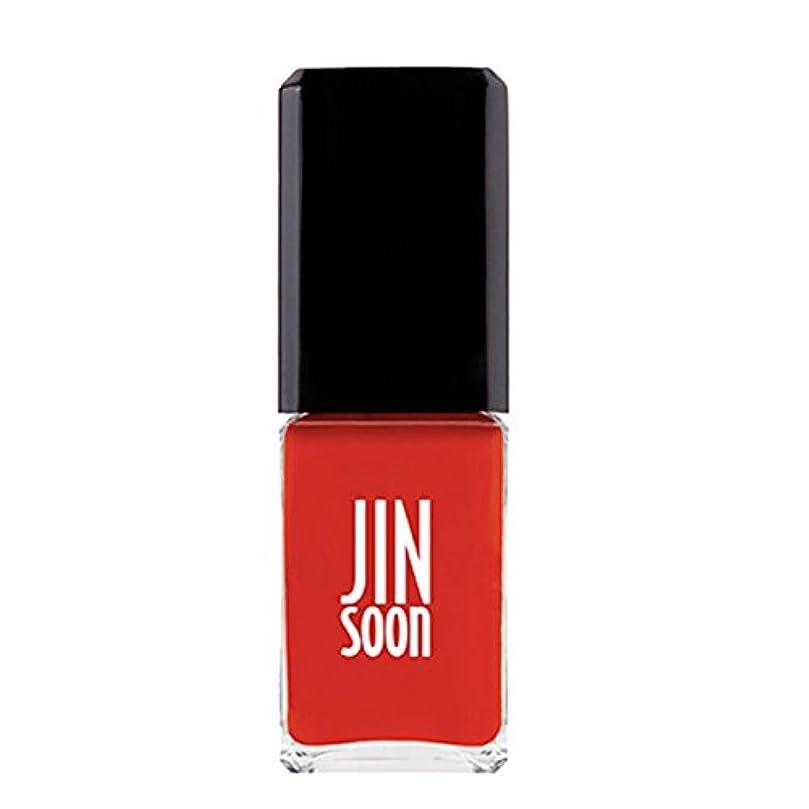 スクリュー匹敵します貢献する[ジンスーン] [ jinsoon] ポップ?オレンジ(ホットオレンジ) POP ORANGE ジンスーン 5フリー ネイルポリッシュ【オレンジ】 11mL
