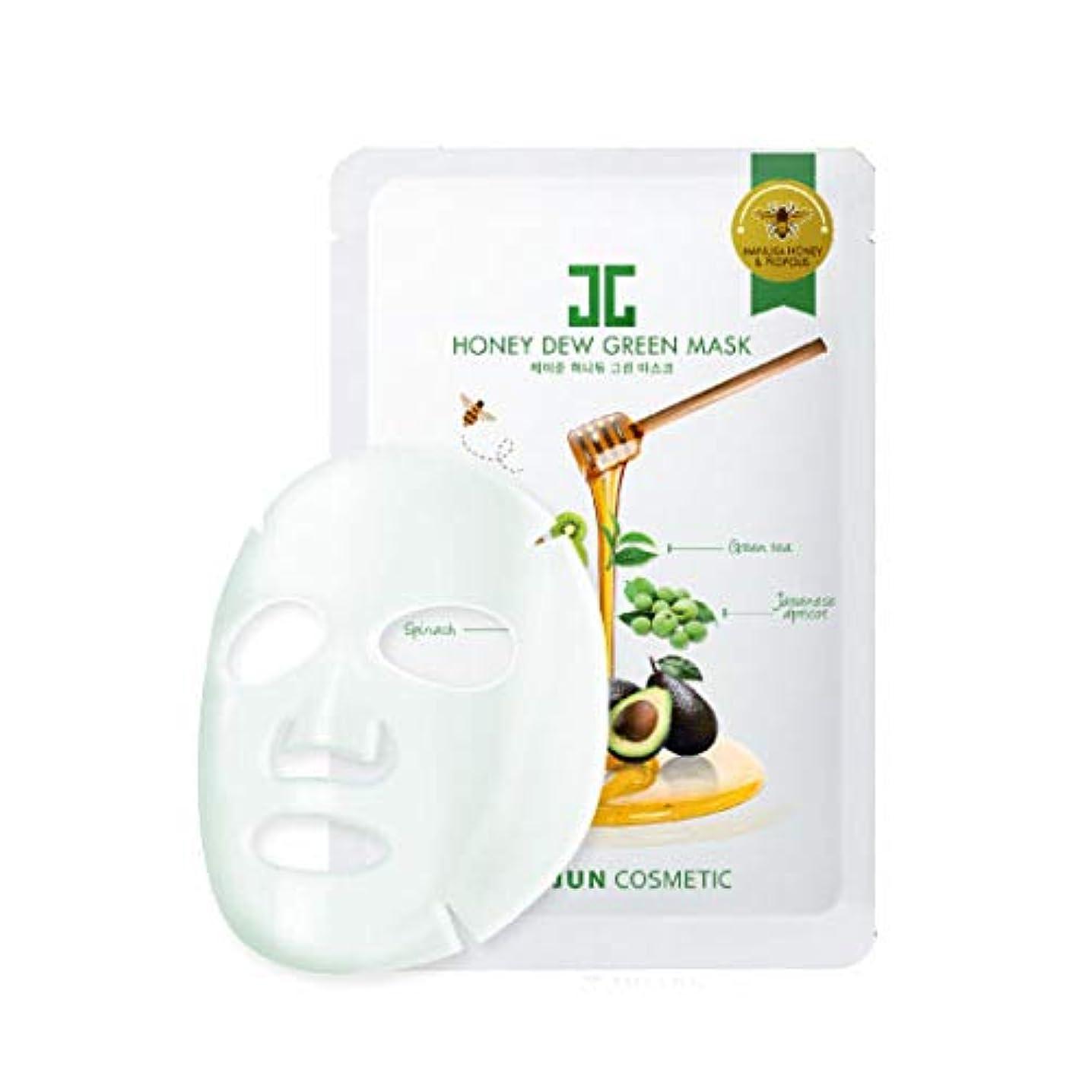 民兵日地獄Jayjun(ジェイジュン) ハニーデュークリーンマスクシート5枚セット