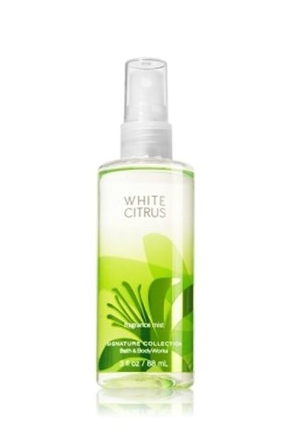 どんなときも霊収束するバス&ボディワークス ホワイト シトラス ファイン フレグランスミスト トラベルサイズ White Citrus Fine Fragrance Mist Travel-Size [並行輸入品]