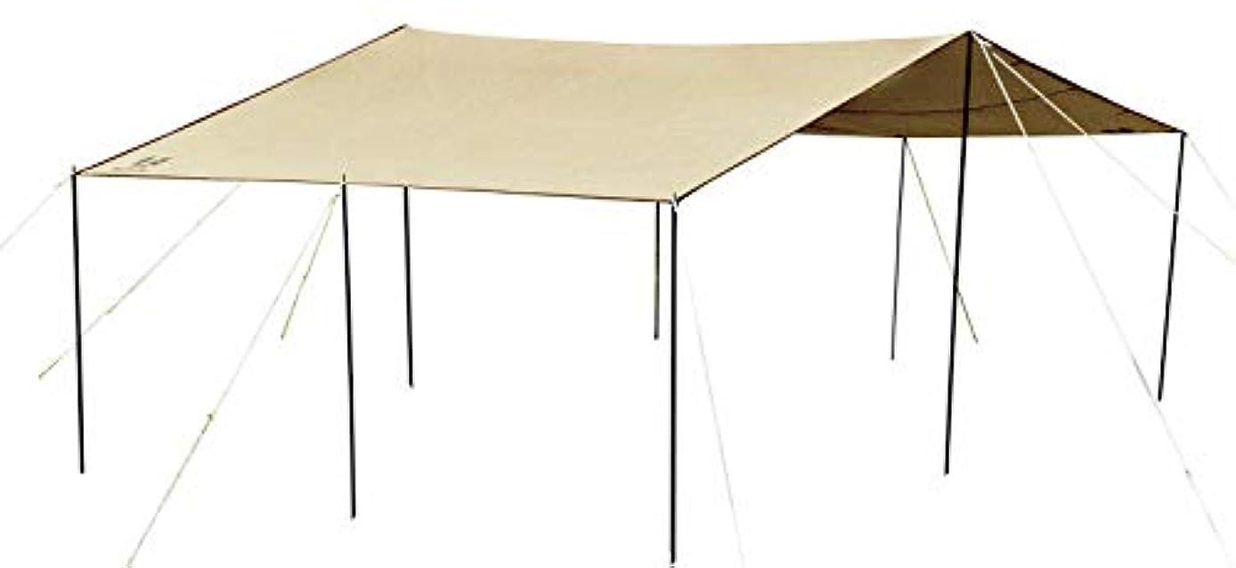 優先下る帳面ogawa(オガワ) タープ フィールドタープ レクタL-DX [5.7m×4.2m] 3335
