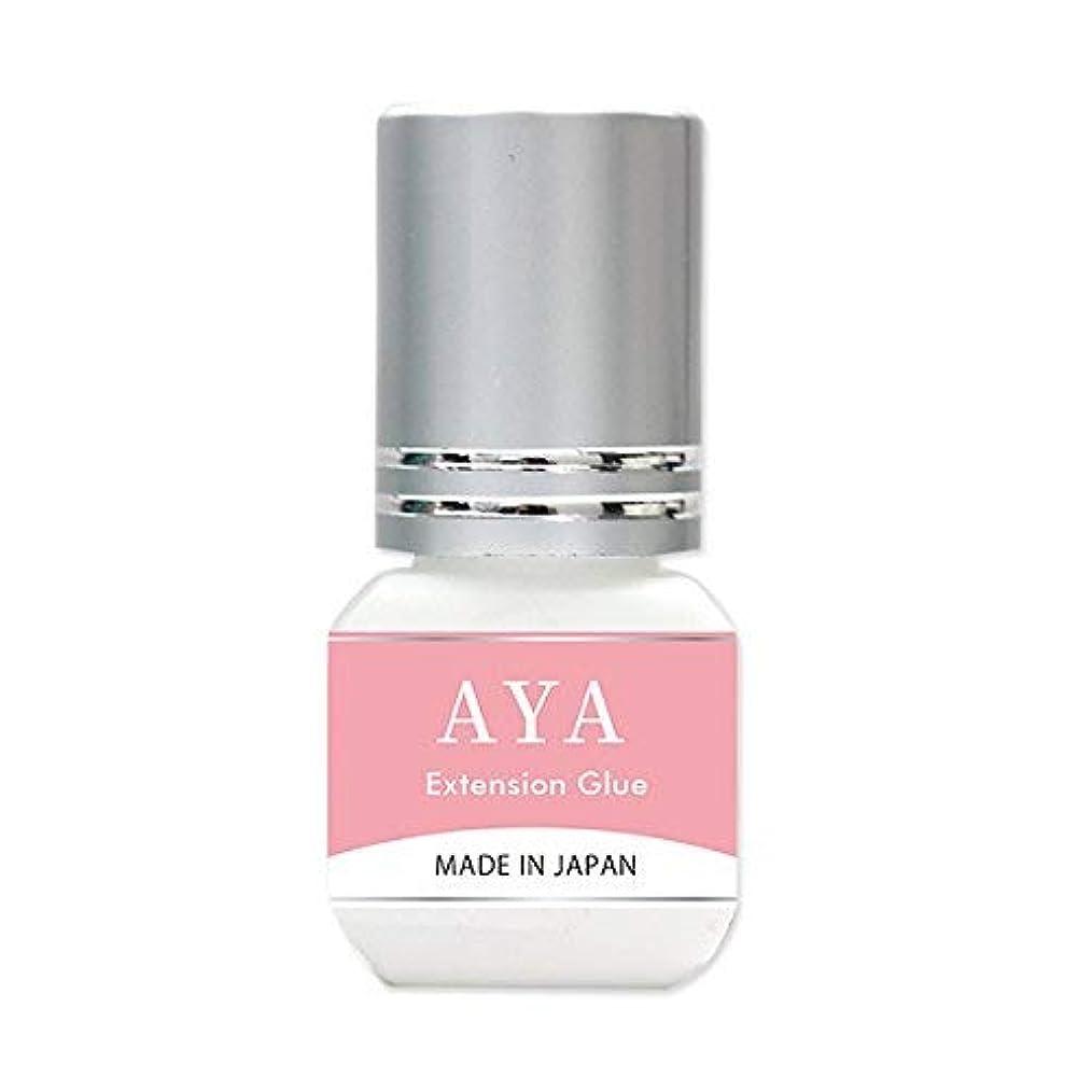 大事にするどっち移行するマツエク グルー 速乾?低刺激 日本製 AYAグルー 3mL まつげエクステ