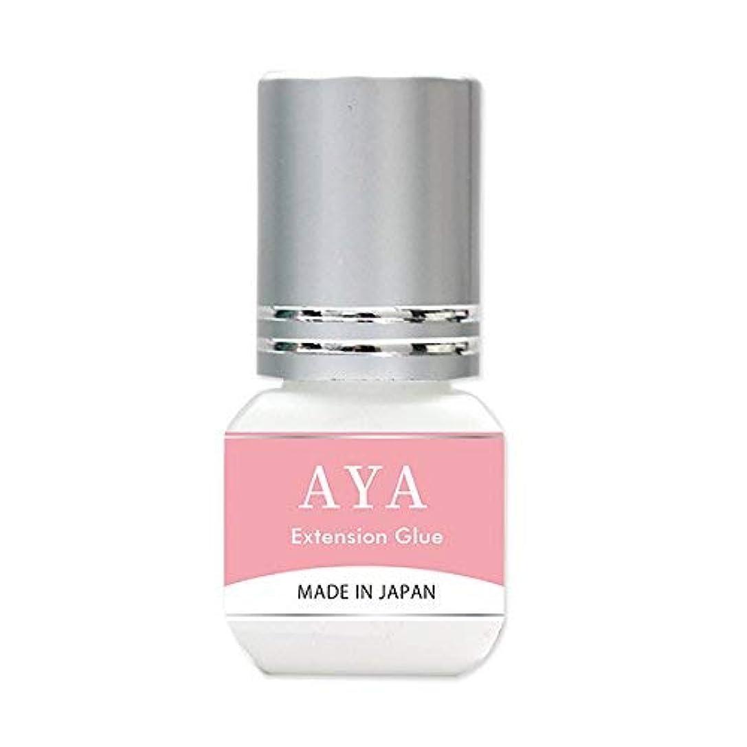 マツエク グルー 速乾?低刺激 日本製 AYAグルー 3mL まつげエクステ