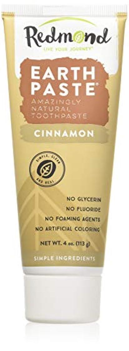間違っている行商人シャッフル海外直送品Redmond RealSalt Natural Organic Flouride Free Toothpaste Cinnamon, Cinnamon 4 OZ