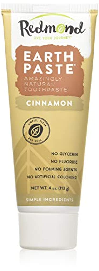 保護する第二ベーシック海外直送品Redmond RealSalt Natural Organic Flouride Free Toothpaste Cinnamon, Cinnamon 4 OZ