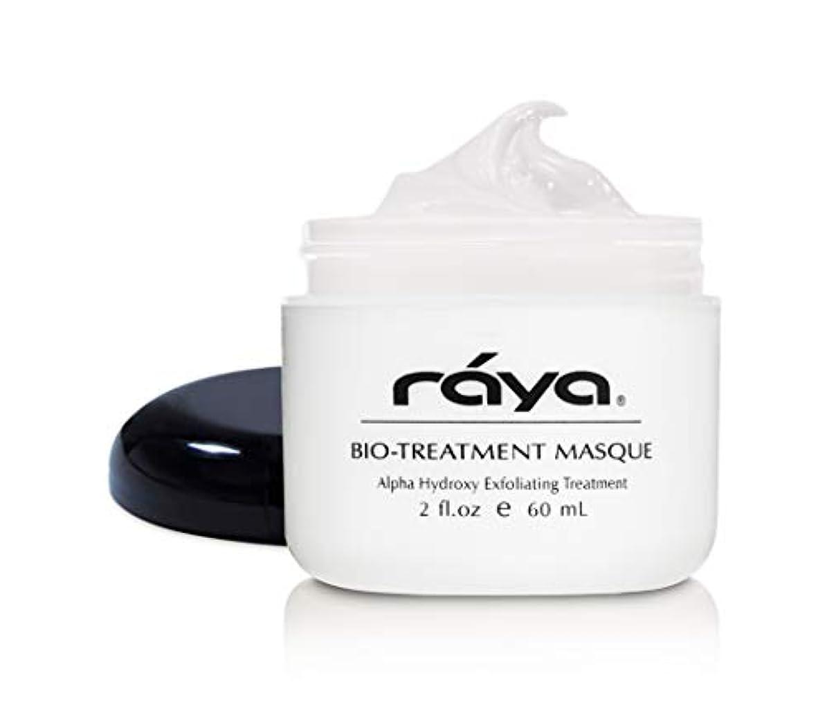 正確な不適気を散らすRaya AHA(G-712)を有するバイオ治療仮面 オイリーとブレイクアウト肌用フェイシャルマスクを剥離   ドライアップシミやコントロールオイルネスを支援ヒドロキシ酸で作られました 2 fl-oz