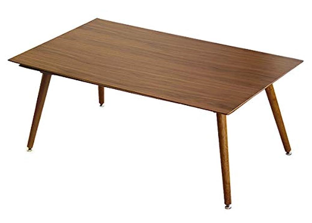 鷲状態貼り直すエース テーブル 105×60 [ ウォールナット/PLY-251 ] こたつ テーブル