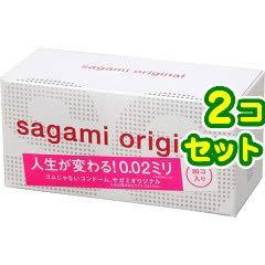 サガミオリジナル 0.02ミリ 20コ入×2箱セット