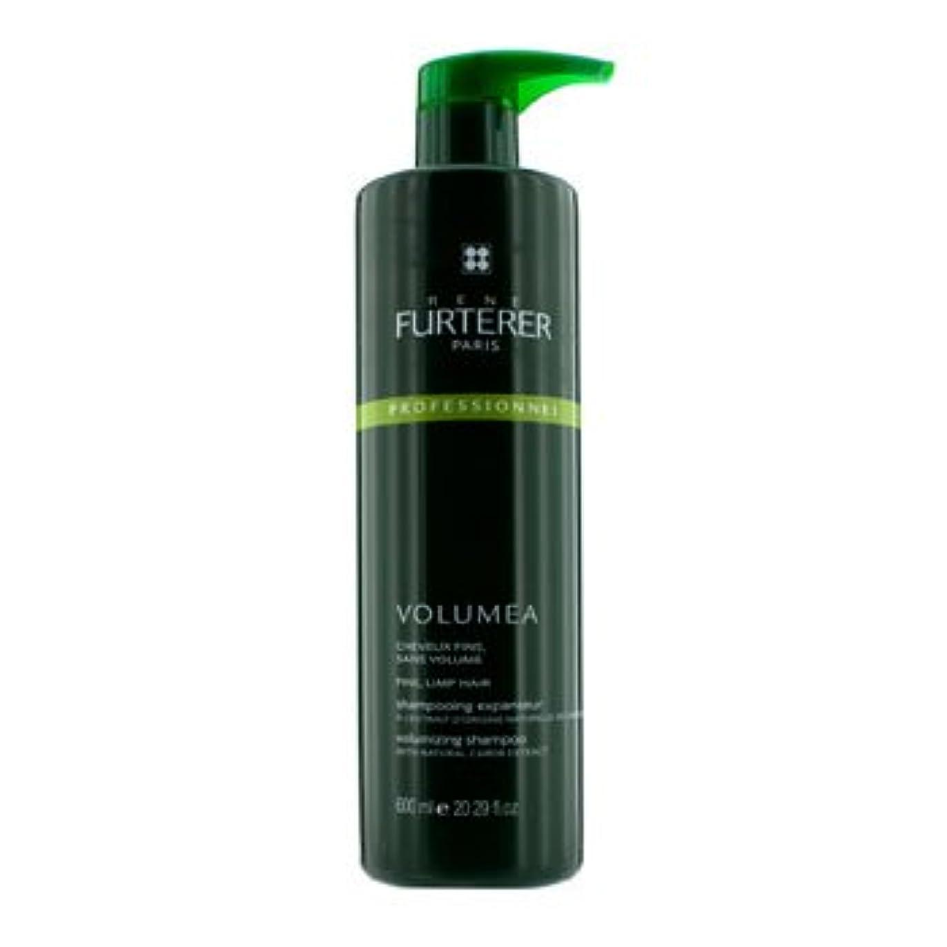 虐殺プロジェクター日曜日[Rene Furterer] Volumea Volumizing Shampoo (For Fine and Limp Hair) 600ml/20.29oz