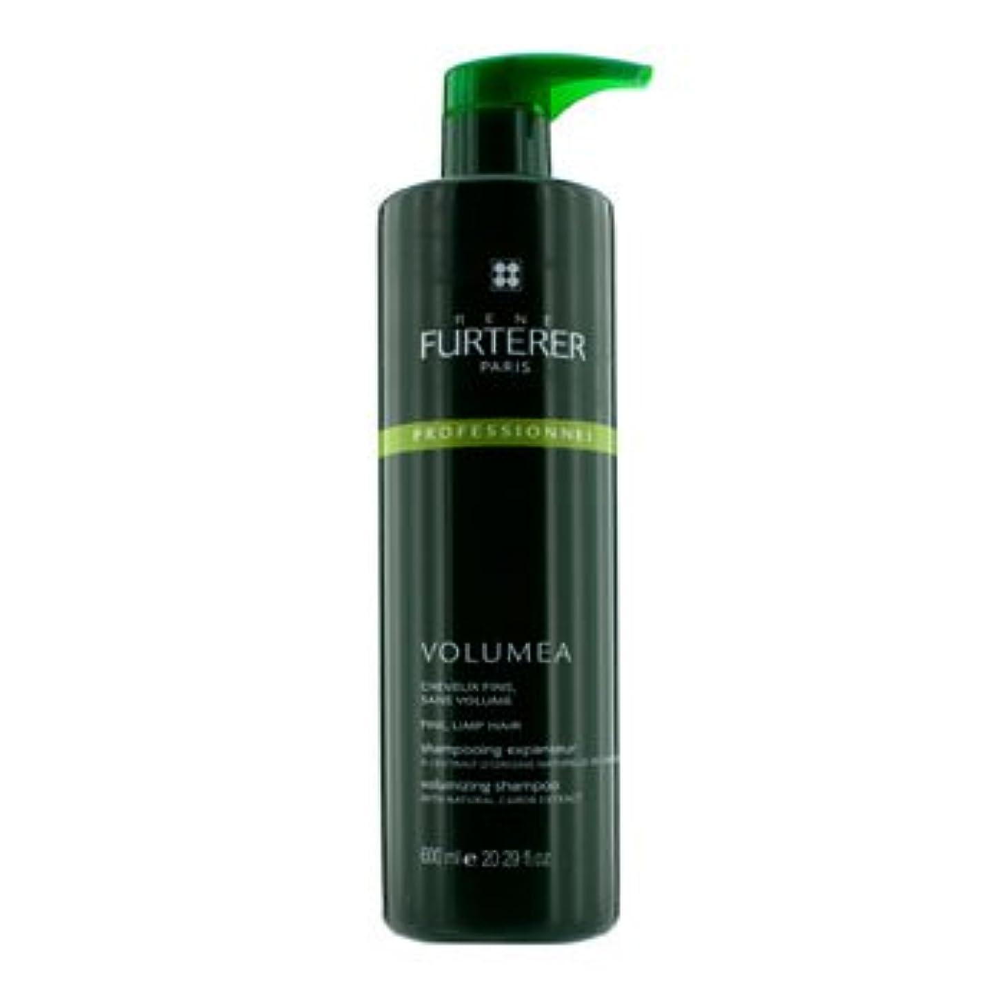 モバイル露骨な文明化[Rene Furterer] Volumea Volumizing Shampoo (For Fine and Limp Hair) 600ml/20.29oz