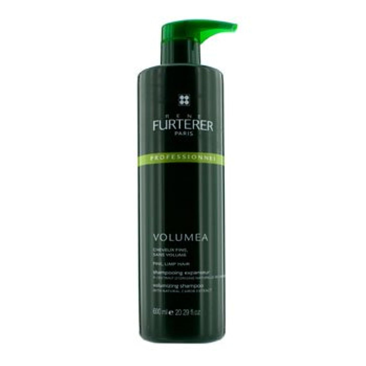 機知に富んだ病気のリスナー[Rene Furterer] Volumea Volumizing Shampoo (For Fine and Limp Hair) 600ml/20.29oz