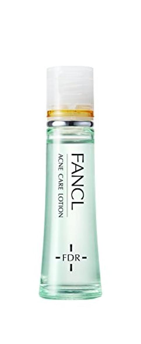 フィッティングボトルネックレスファンケル (FANCL) アクネケア 化粧液 1本 30mL (約30日分) 【医薬部外品】