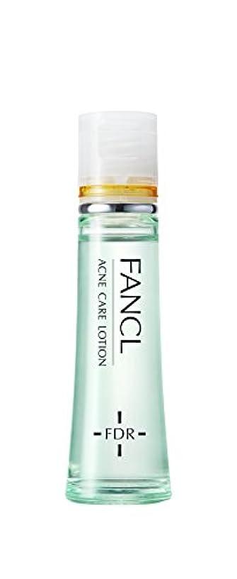 言い訳放射性ずんぐりしたファンケル(FANCL) アクネケア 化粧液<医薬部外品> 1本 30mL