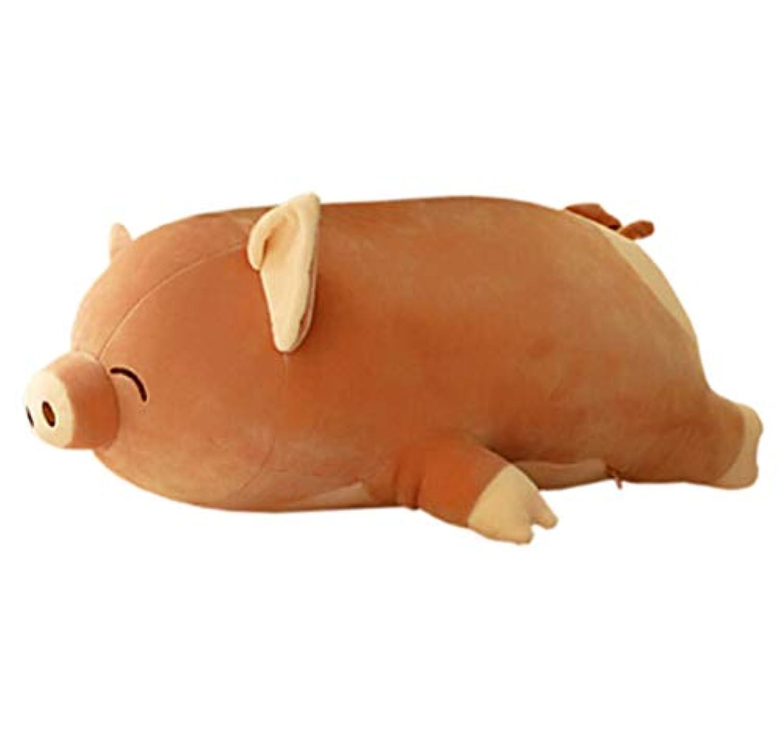 MILEE 可愛いブタpig ぬいぐるみ 特大 豚 大きいぶた/抱き枕/寝具/母の日プレゼント/ふわふわぬいぐるみ おもちゃ (80CM)