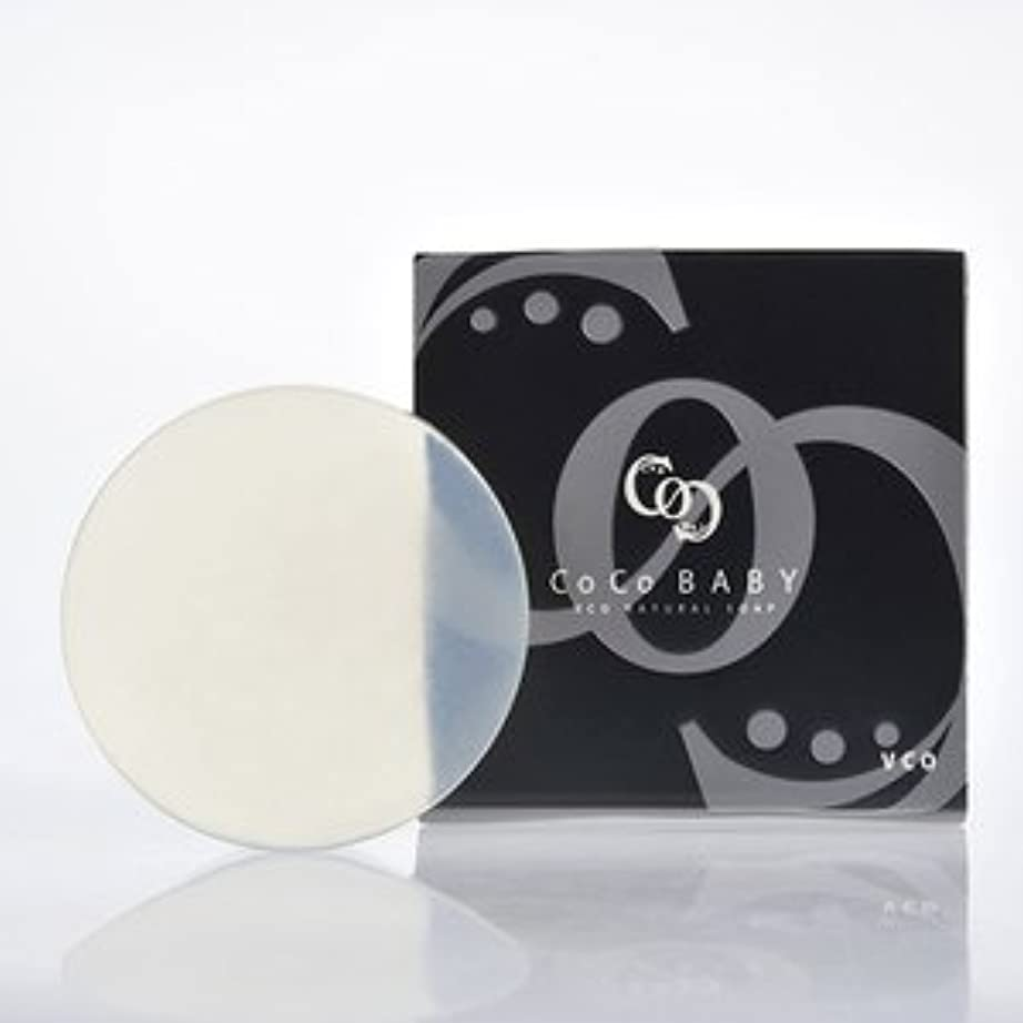 パパサッカー処分したCoCobabyココベイビー VCO Natural Soap