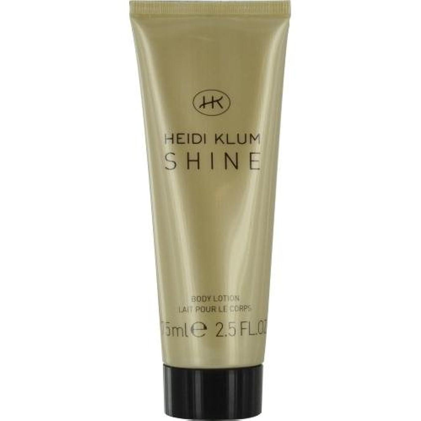 シソーラス毒性手配するHEIDI KLUM SHINE by Heidi Klum BODY LOTION 2.5 OZ for WOMEN by Heidi Klum