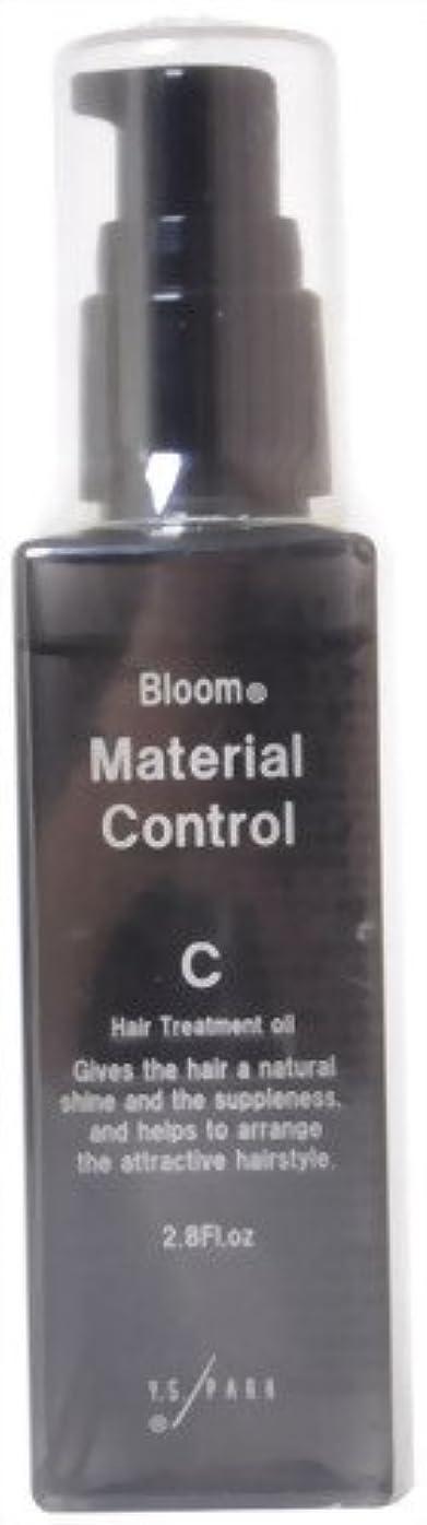 線シャワー呼吸するY.S.PARK Bloom マテリアルコントロールC ヘアトリートメントオイル